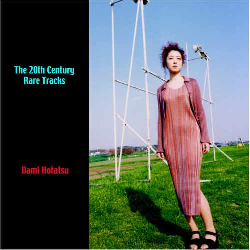 The 20th Century Rare Tracks